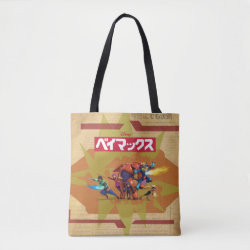 All-Over-Print Tote Bag, Medium with Big Hero 6 Superheroes Together design