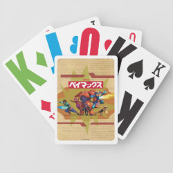 Playing Cards with Big Hero 6 Superheroes Together design