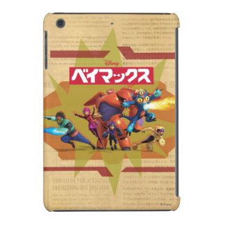 Big Hero 6 Superheros iPad Mini Case