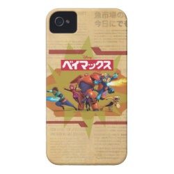 Case-Mate iPhone 4 Barely There Universal Case with Big Hero 6 Superheroes Together design