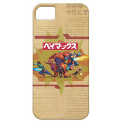 Case-Mate Vibe iPhone 5 Case with Big Hero 6 Superheroes Together design