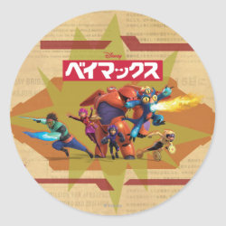 Round Sticker with Big Hero 6 Superheroes Together design