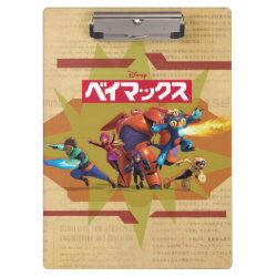 Clipboard with Big Hero 6 Superheroes Together design