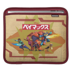 iPad Sleeve with Big Hero 6 Superheroes Together design