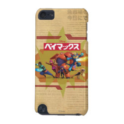 Case-Mate Barely There 5th Generation iPod Touch Case with Big Hero 6 Superheroes Together design
