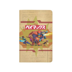 Pocket Journal with Big Hero 6 Superheroes Together design
