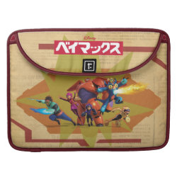 Macbook Pro 15' Flap Sleeve with Big Hero 6 Superheroes Together design