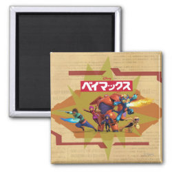 Square Magnet with Big Hero 6 Superheroes Together design