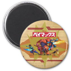 Round Magnet with Big Hero 6 Superheroes Together design