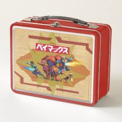 Metal Lunch Box with Big Hero 6 Superheroes Together design