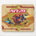 Big Hero 6 Superheros Mousepad