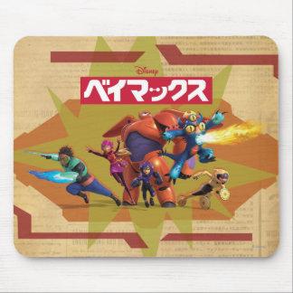Big Hero 6 Superheros Mouse Pad