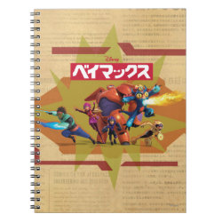 Photo Notebook (6.5' x 8.75', 80 Pages B&W) with Big Hero 6 Superheroes Together design