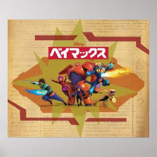 Big Hero 6 Superheros Poster