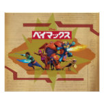 Big Hero 6 Superheros Posters