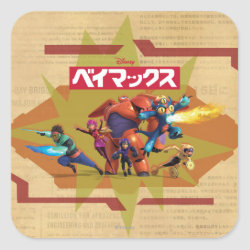 Square Sticker with Big Hero 6 Superheroes Together design