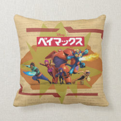 Cotton Throw Pillow with Big Hero 6 Superheroes Together design