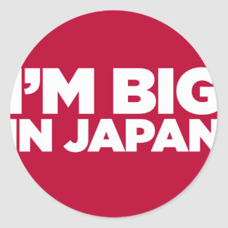 big_in_japan stickers