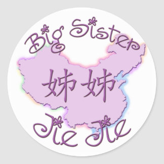 Big Sister Jie Jie Chinese Round Stickers