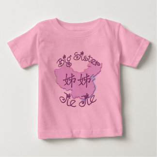 Big Sister Jie Jie (Chinese) T Shirt