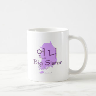 Big Sister (of a Girl) Korea Mugs