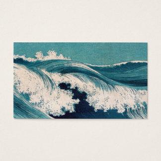 Big Waves - Uehara Konen Business Card