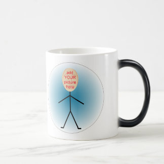 Biggest loser cup (dieting) 11 oz magic heat Color-Changing coffee mug