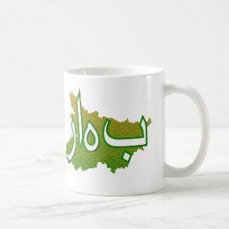 Bihar Coffee Mug