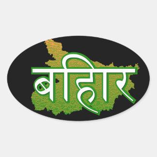 Bihar Oval Sticker