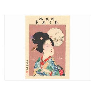 Bijin holding a flower pot by Toyohara Chikanobu Postcard