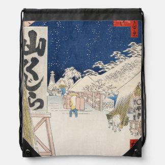 Bikuni Bridge in Snow Drawstring Backpack