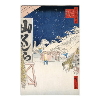 Bikuni Bridge in Snow Stationery