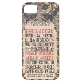 Bilibin's Exhibition Poster iPhone case Case For The iPhone 5