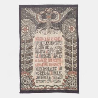 Bilibin's Exhibition Poster kitchen towel