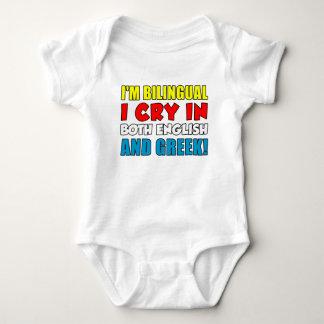 Bilingual Cry In Greek Baby Bodysuit