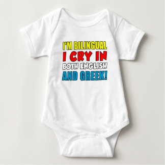 Bilingual Cry In Greek Shirt