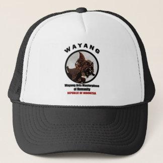Bima.png Trucker Hat