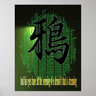Binary Raven Kanji Print