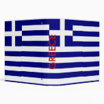 Binder with Flag of Greece