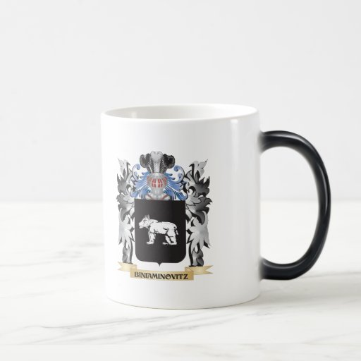 Biniaminovitz Coat of Arms - Family Crest 11 Oz Magic Heat Color-Changing Coffee Mug