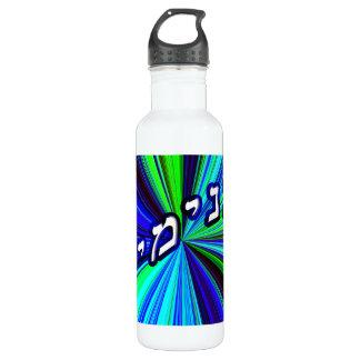 Binyamin - Anglicized as Benjamin Water Bottle