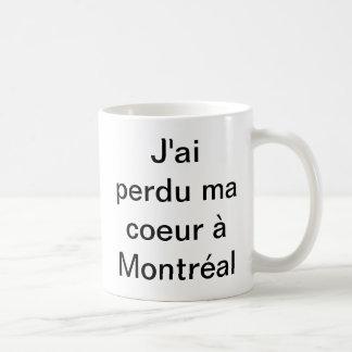 Biodome Montreal Coffee Mug