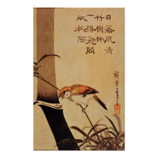 Bird and bamboo, c.1830, poster