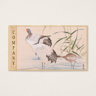 Bird and Flower Album, Wading Cranes vintage art Business Card
