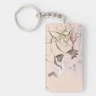 Bird and Flower Album, Wading Cranes vintage art Double-Sided Rectangular Acrylic Keychain