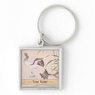 Bird and Flower Album, Wading Cranes vintage art Keychains