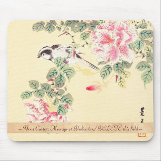 Bird and Roses Imao Keinen ukiyo-e flowers Japan Mouse Pad