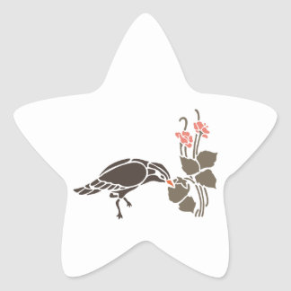 Bird Birds Eating Food Flower Black Art Cartoon Star Sticker