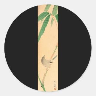 Bird on Bamboo tree by Seitei Watanabe 1851- 1918 Classic Round Sticker