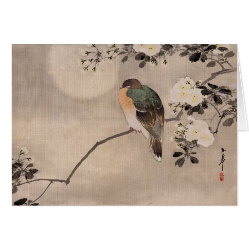 Bird perched on a branch of a blossoming tree card